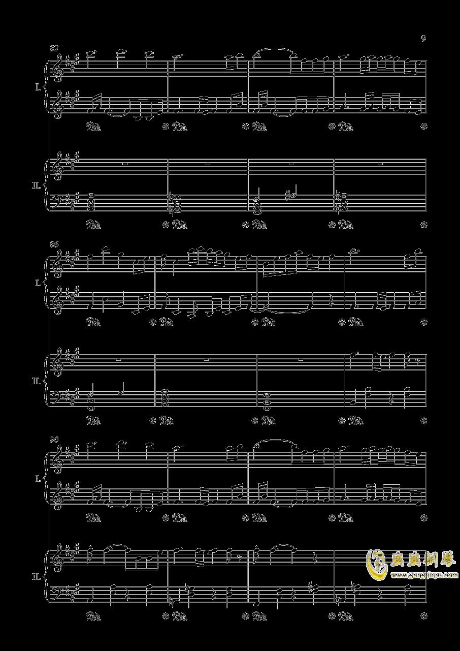 阿加尔塔之风钢琴谱 第9页