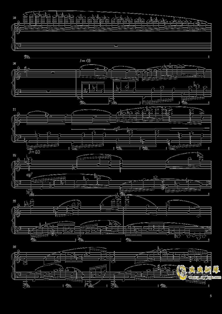 Ballade No.2, Op.93 谱子钢琴谱 第5页