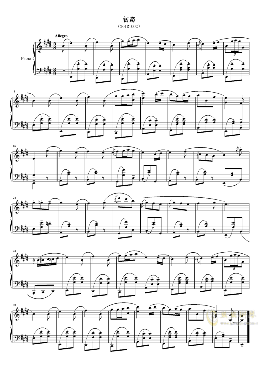 初恋钢琴谱 第1页