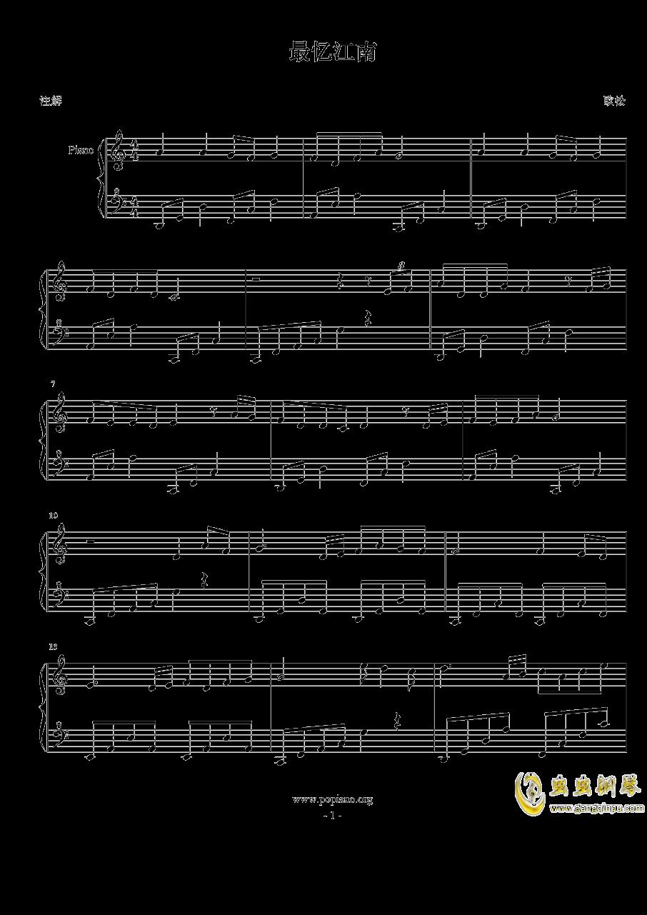 最忆江南钢琴谱 第1页