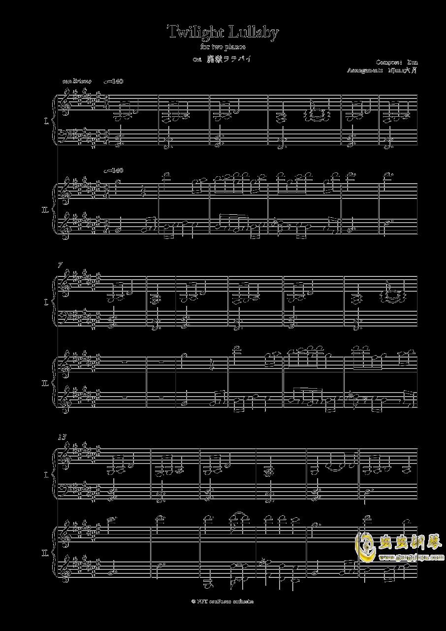 废狱摇篮曲(双钢)【NFT】钢琴谱 第1页