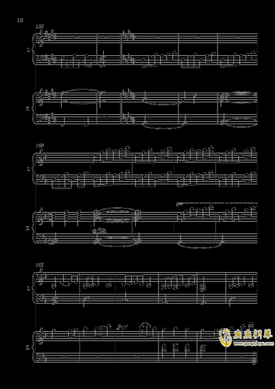 废狱摇篮曲(双钢)【NFT】钢琴谱 第10页