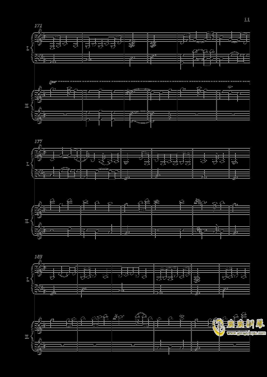 废狱摇篮曲(双钢)【NFT】钢琴谱 第11页