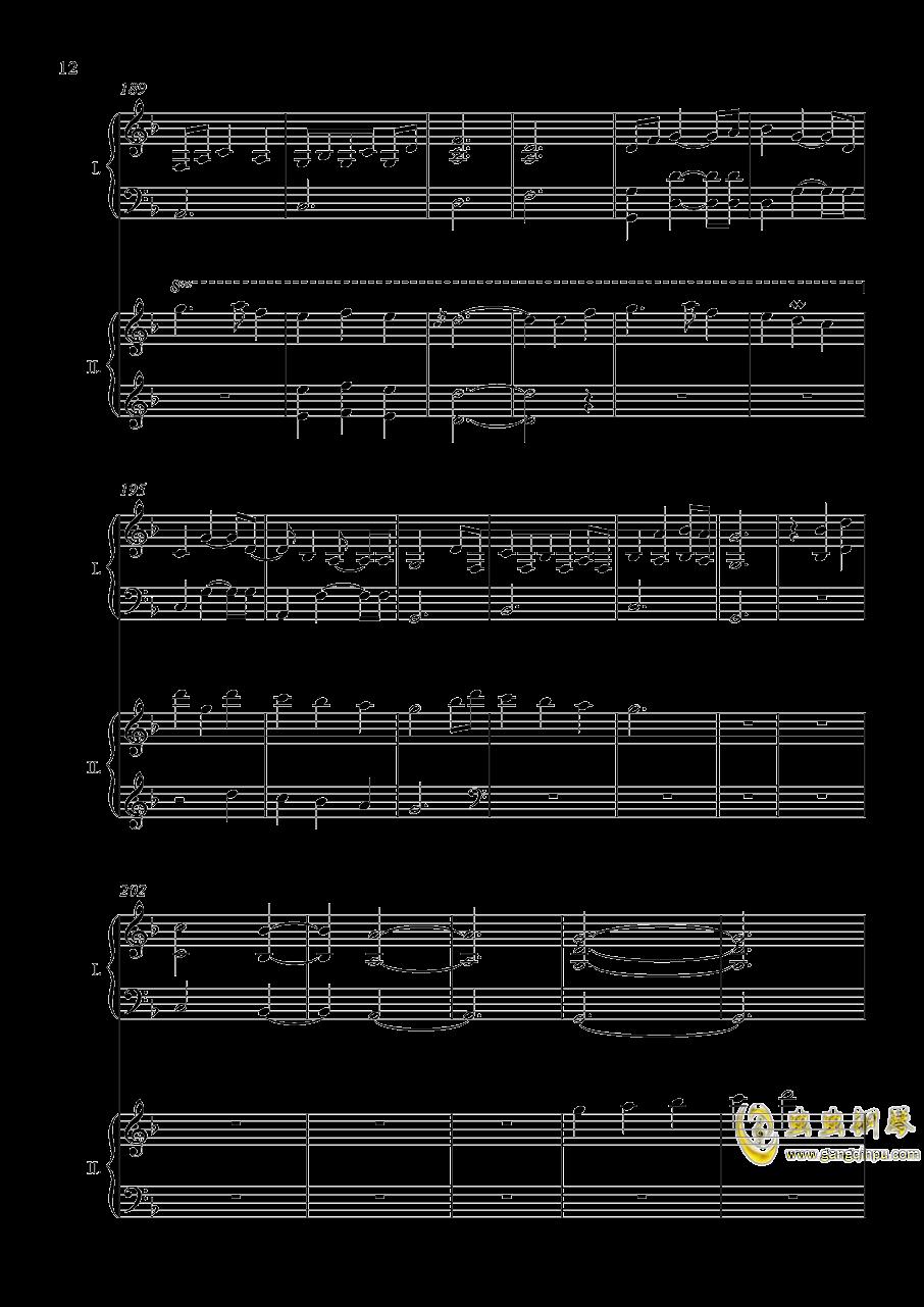 废狱摇篮曲(双钢)【NFT】钢琴谱 第12页