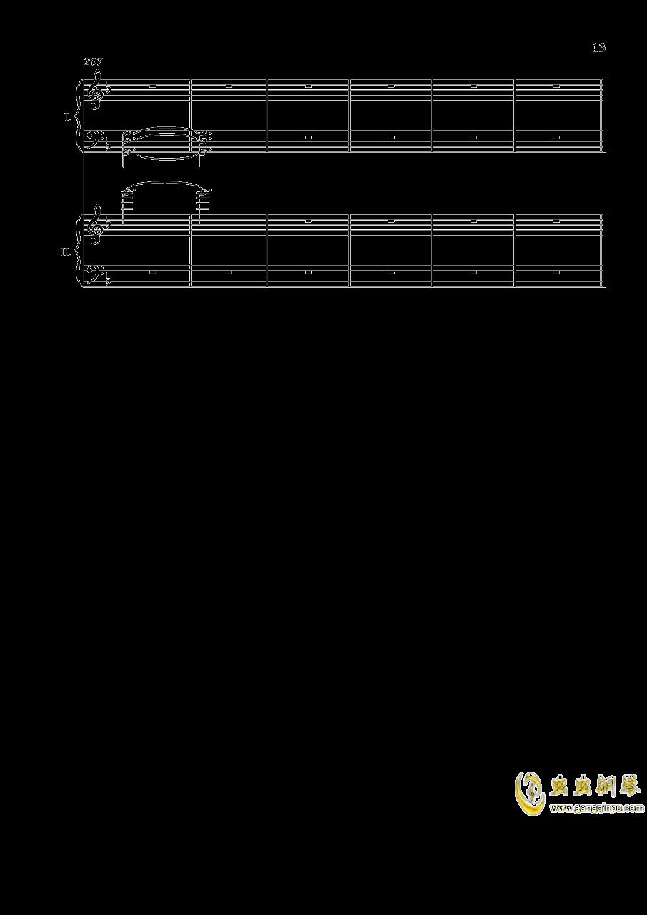废狱摇篮曲(双钢)【NFT】钢琴谱 第13页