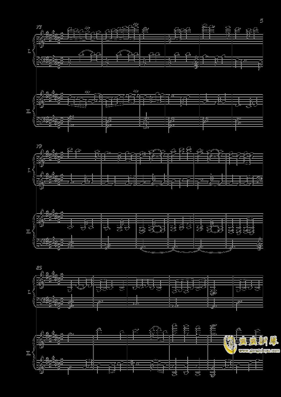 废狱摇篮曲(双钢)【NFT】钢琴谱 第5页