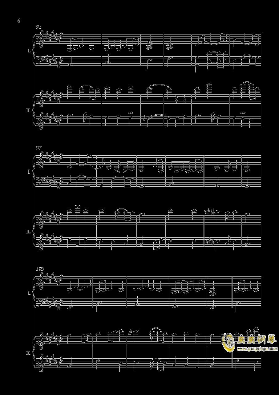 废狱摇篮曲(双钢)【NFT】钢琴谱 第6页
