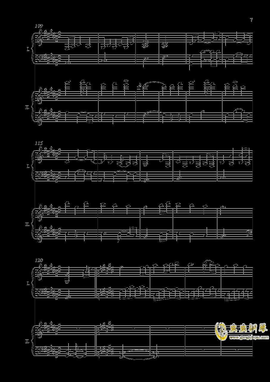 废狱摇篮曲(双钢)【NFT】钢琴谱 第7页