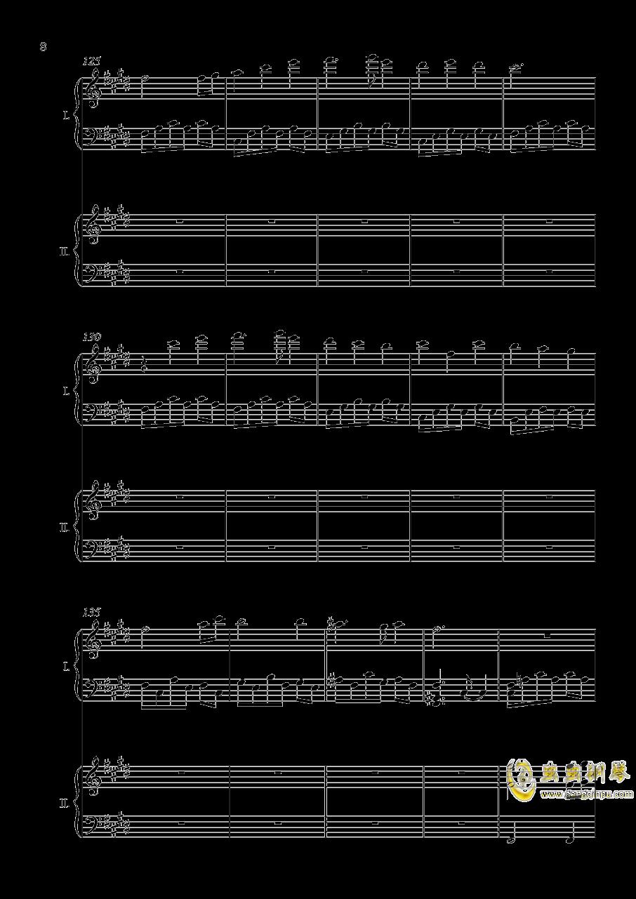 废狱摇篮曲(双钢)【NFT】钢琴谱 第8页