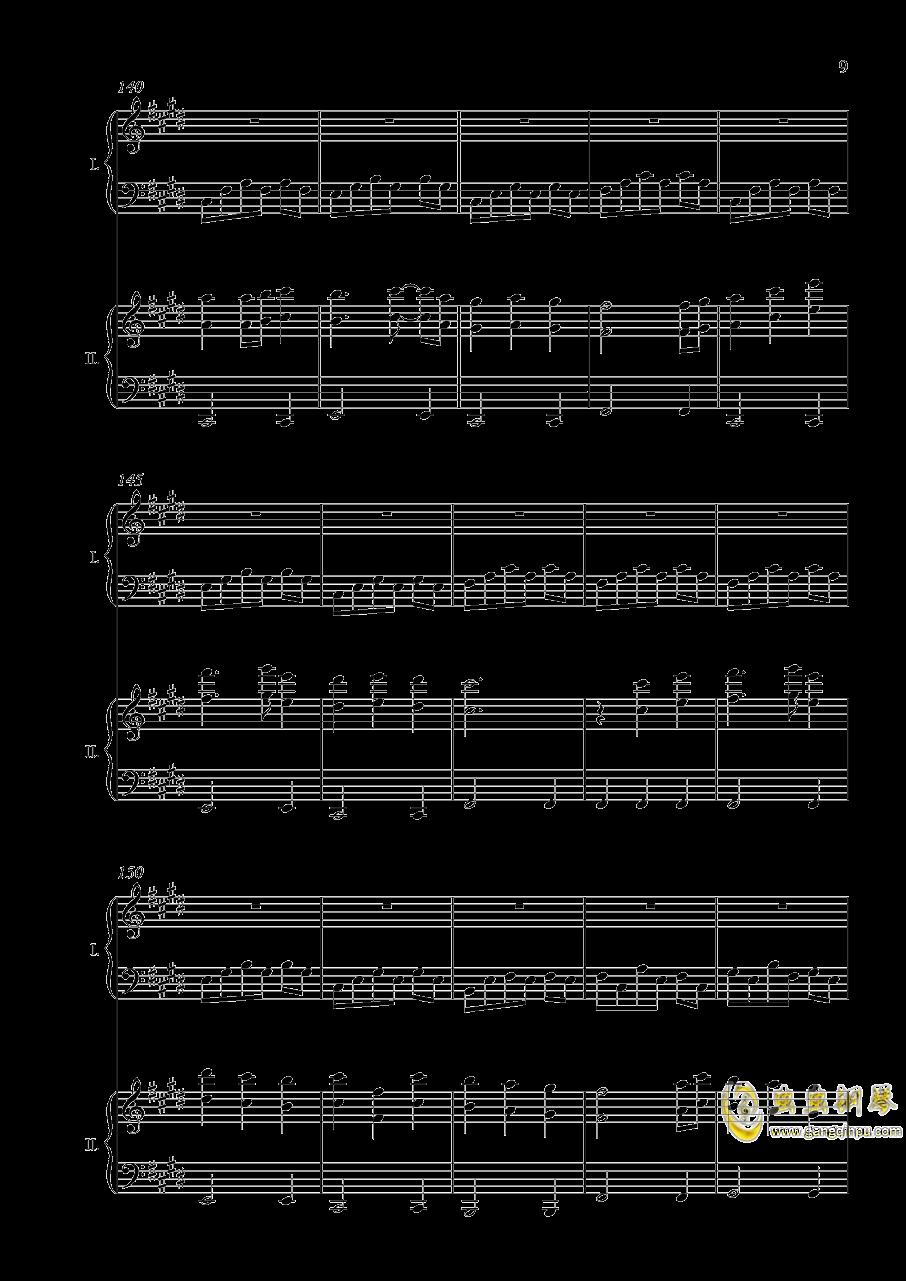 废狱摇篮曲(双钢)【NFT】钢琴谱 第9页