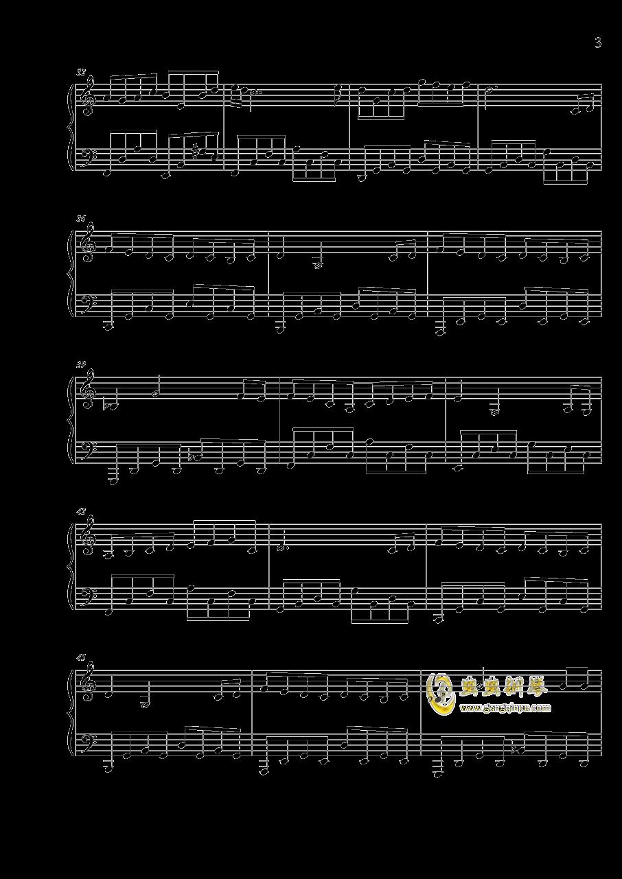 小小恋钢琴谱 第3页