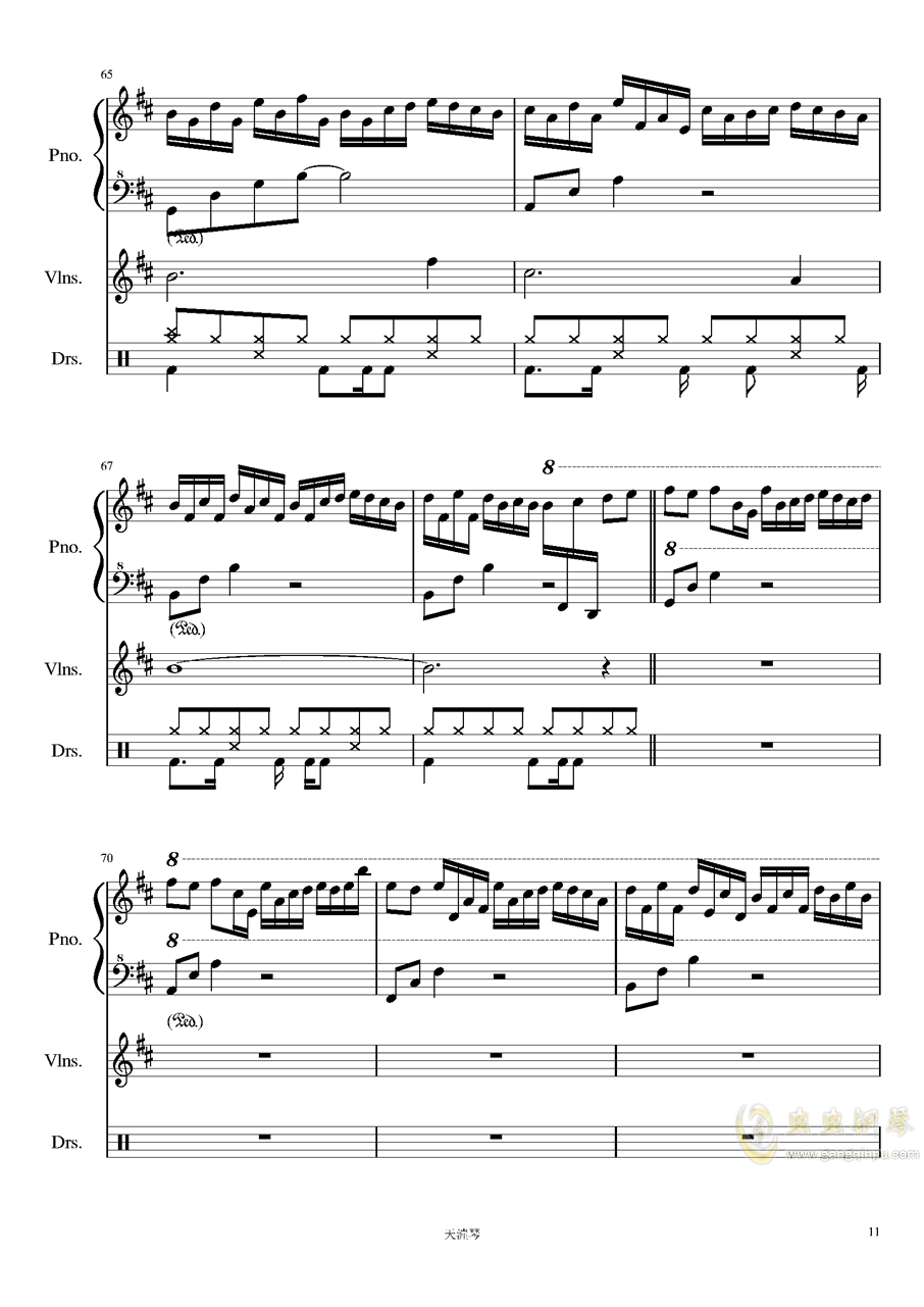 Somnambulating钢琴谱 第11页