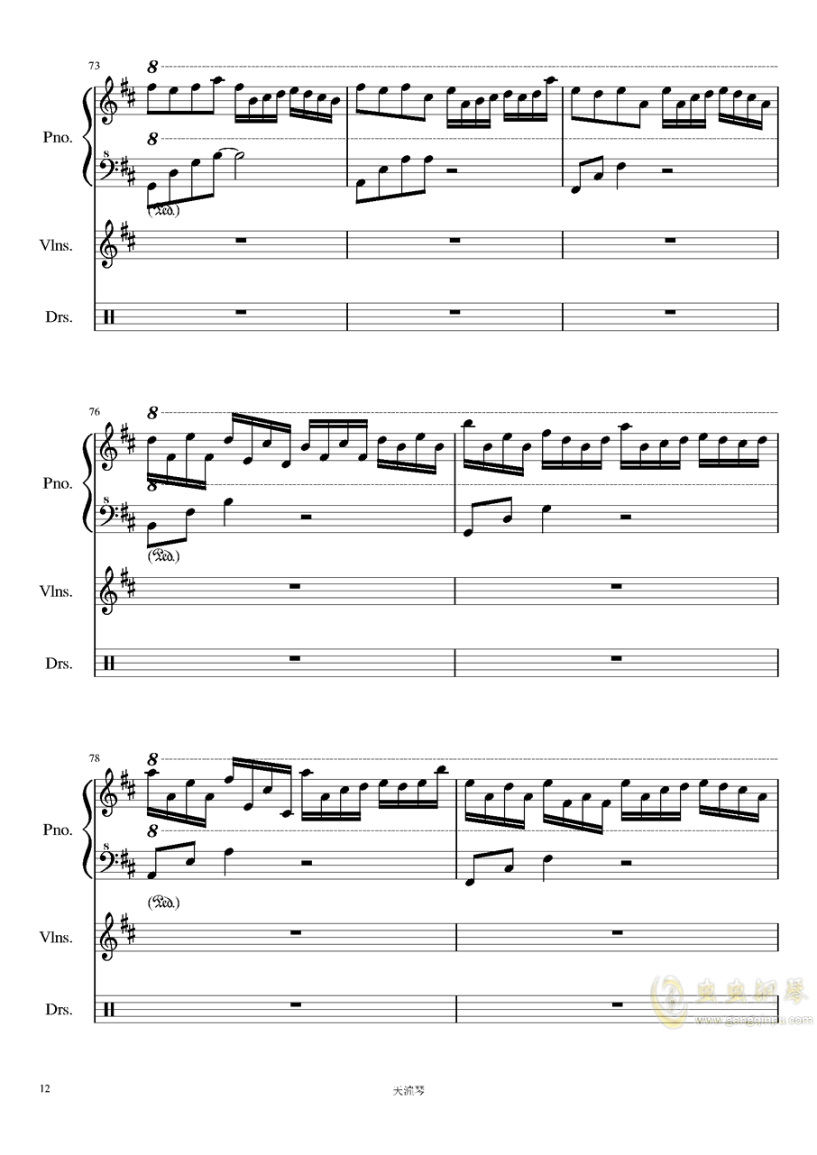 Somnambulating钢琴谱 第12页