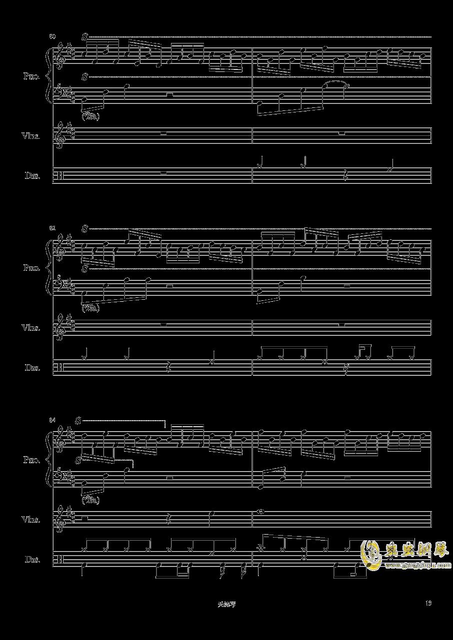 Somnambulating钢琴谱 第13页