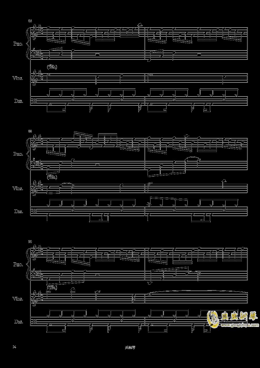 Somnambulating钢琴谱 第14页