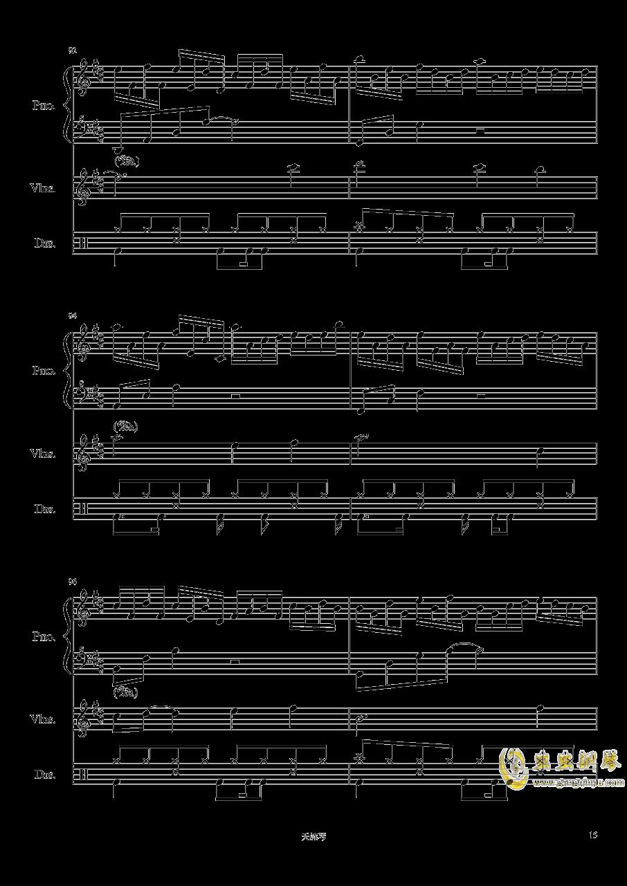 Somnambulating钢琴谱 第15页