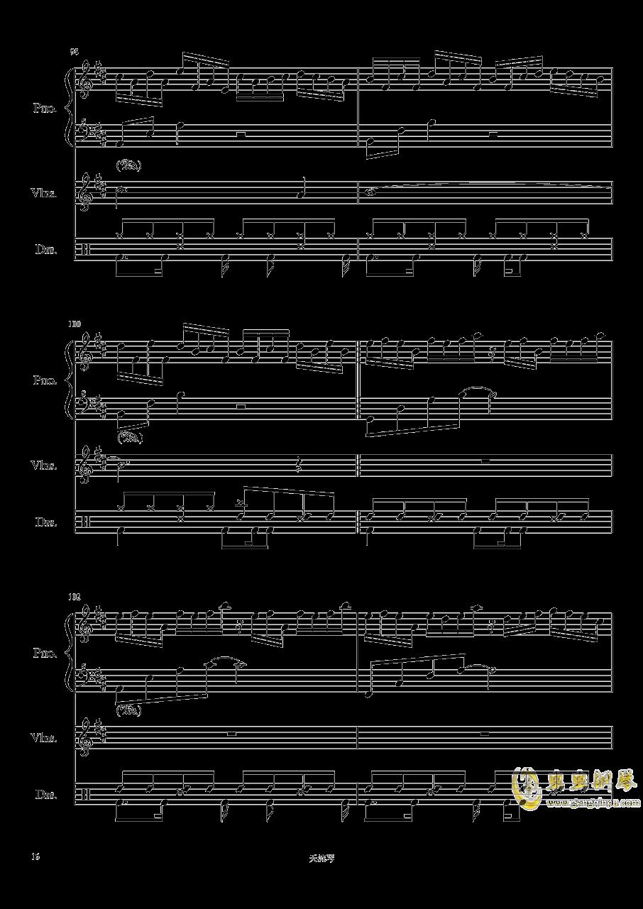 Somnambulating钢琴谱 第16页