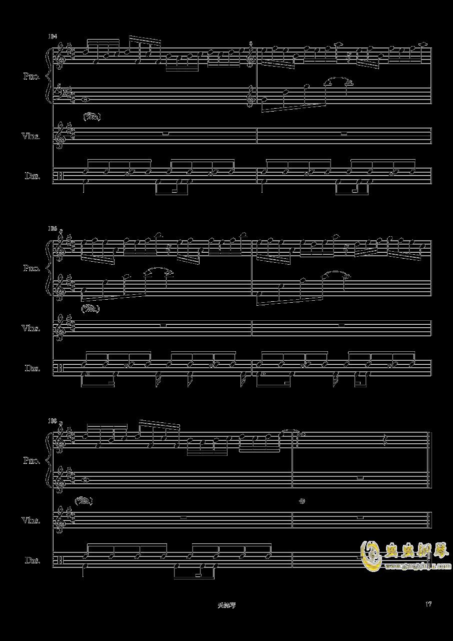 Somnambulating钢琴谱 第17页