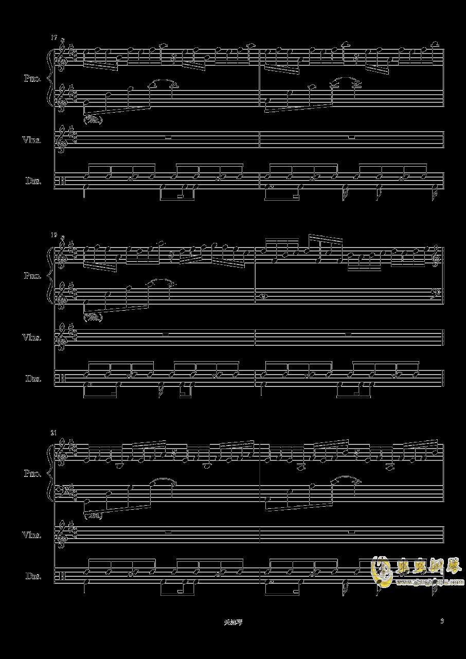 Somnambulating钢琴谱 第3页