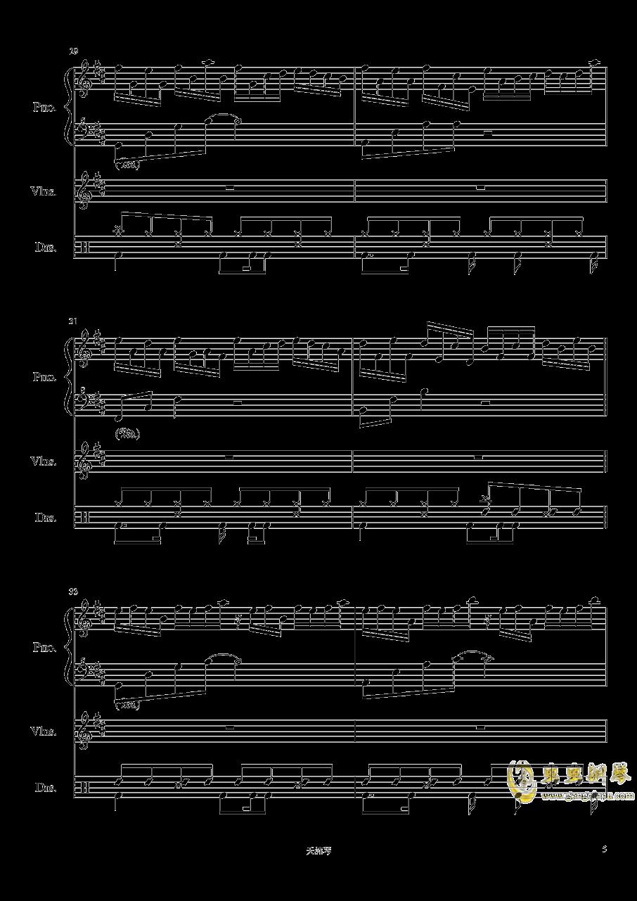 Somnambulating钢琴谱 第5页