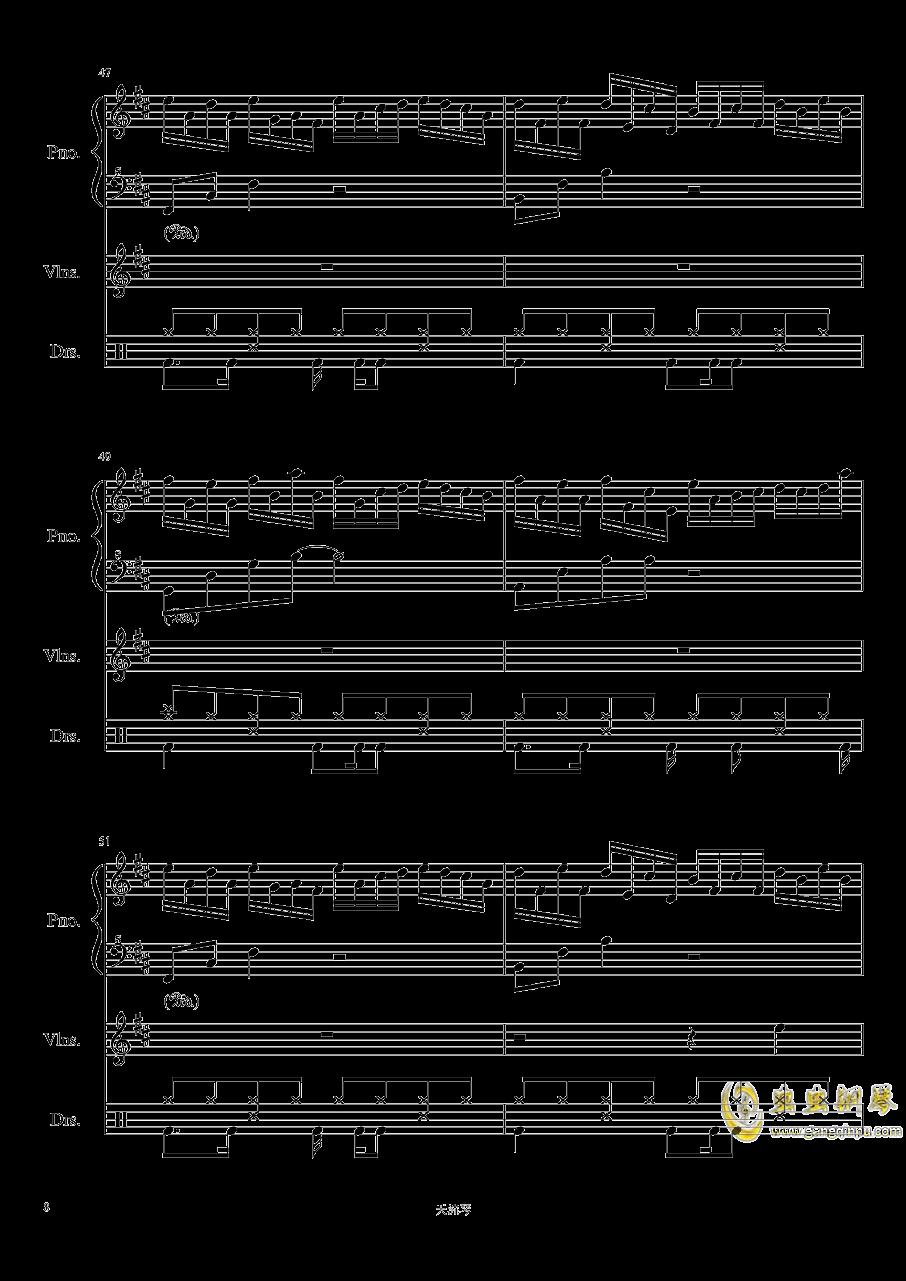 Somnambulating钢琴谱 第8页