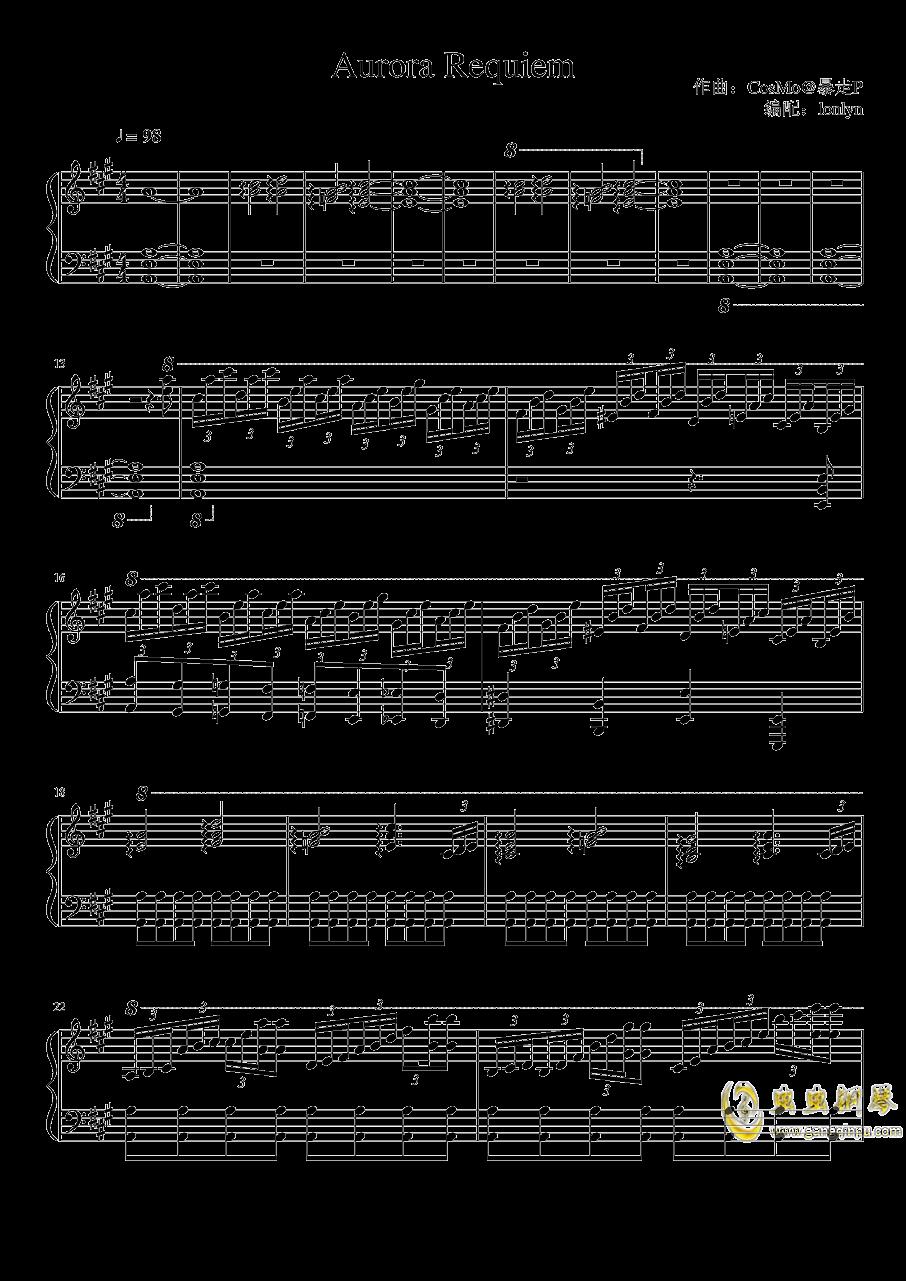Aurora Requiem钢琴谱 第1页