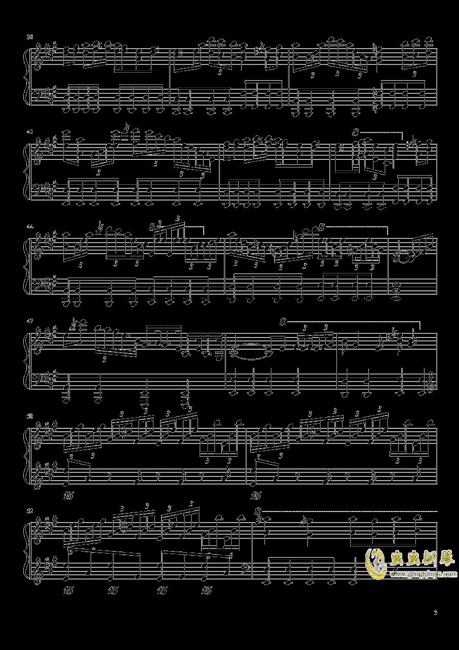 Aurora Requiem钢琴谱 第3页