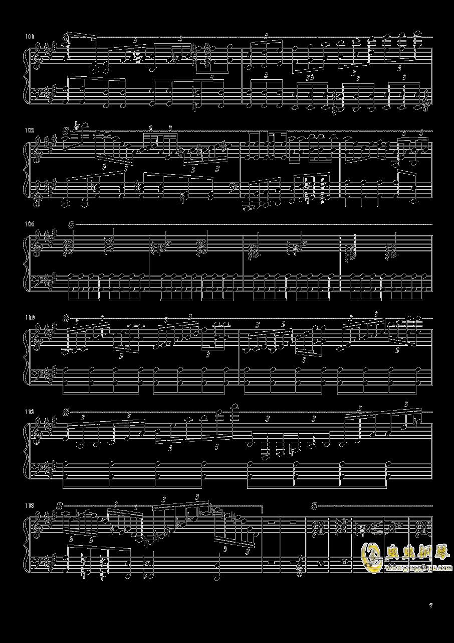 Aurora Requiem钢琴谱 第7页