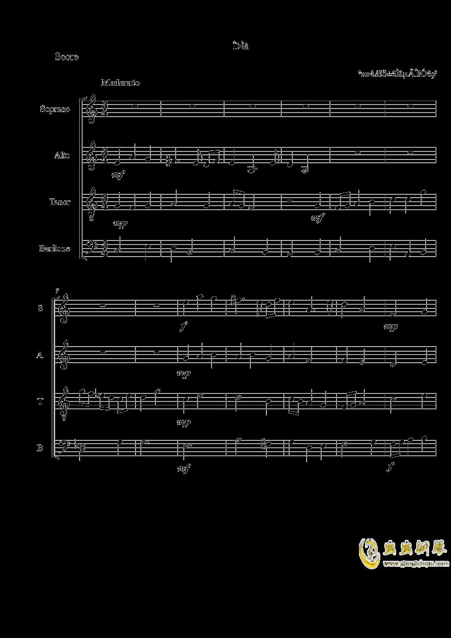 ice field钢琴谱 第1页
