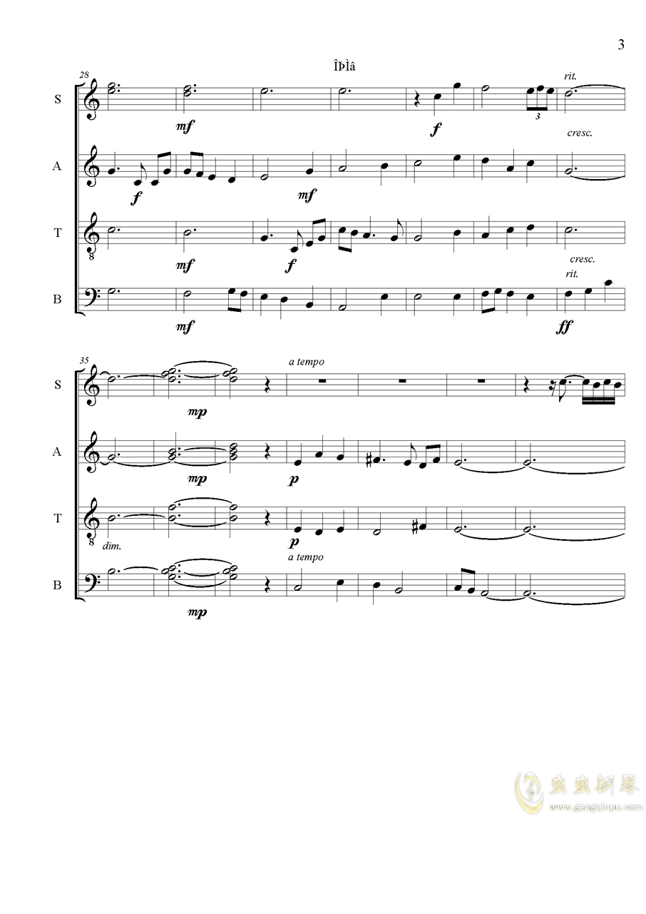 ice field钢琴谱 第3页