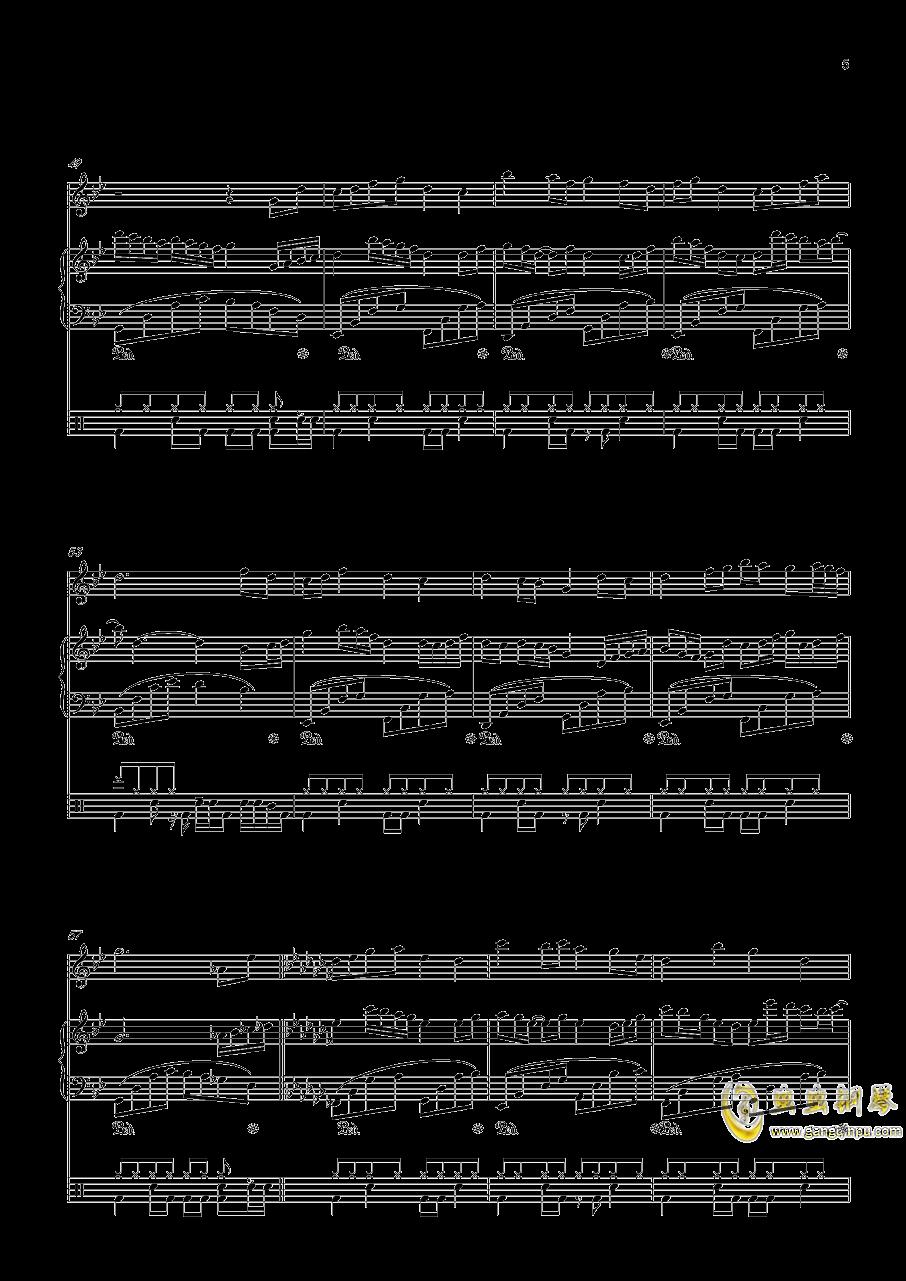 September钢琴谱 第5页