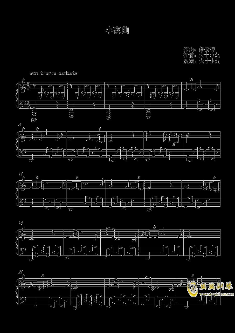 舒伯特小夜曲钢琴谱 第1页
