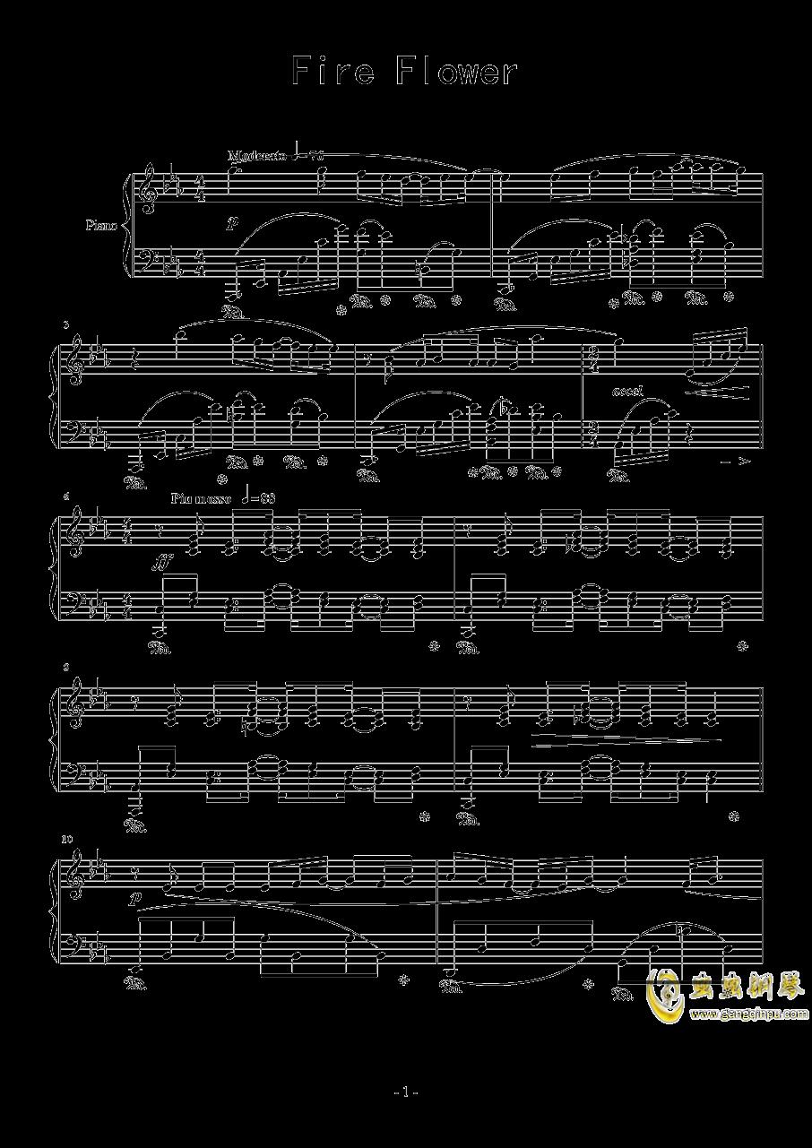 Fire Flower钢琴谱 第1页