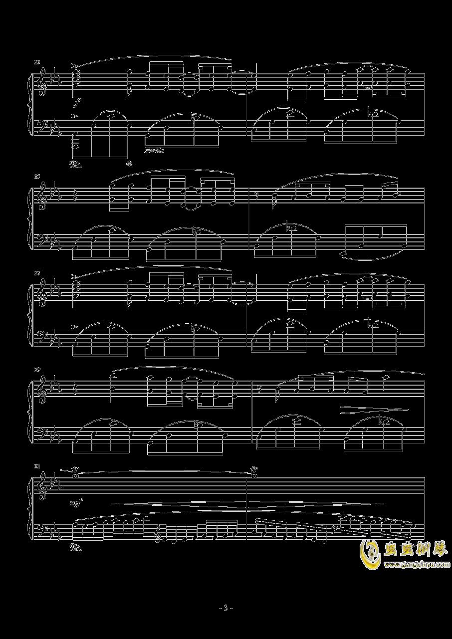 Fire Flower钢琴谱 第3页