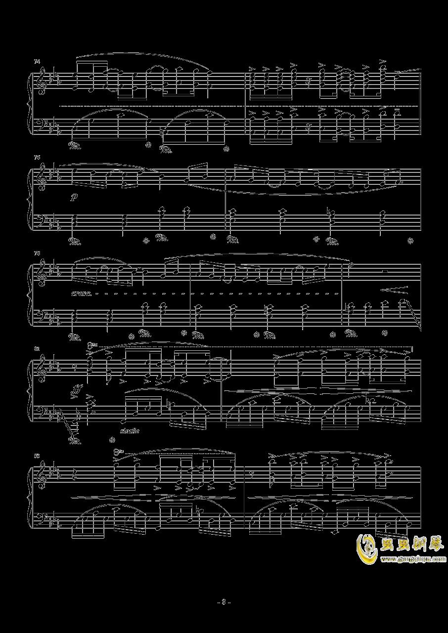 Fire Flower钢琴谱 第8页