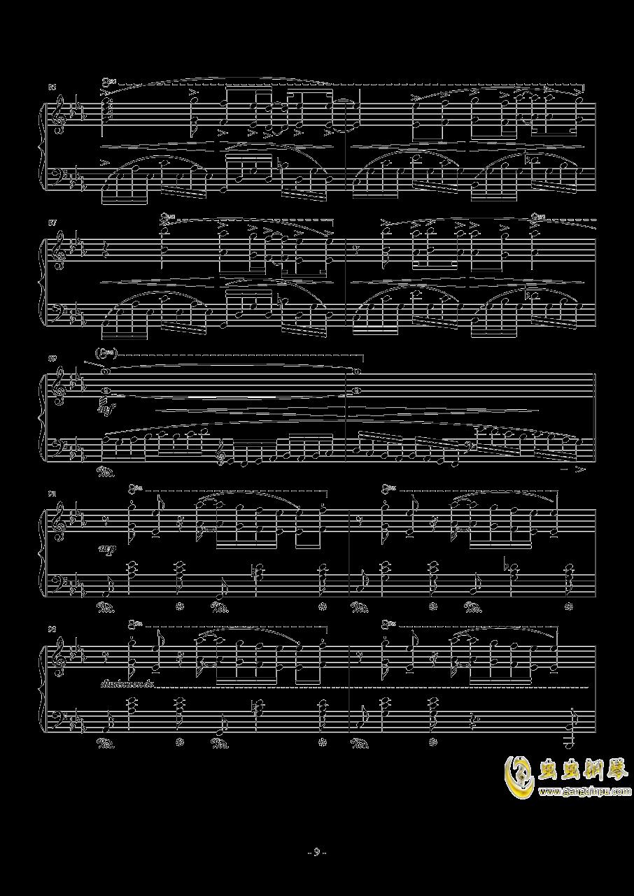 Fire Flower钢琴谱 第9页