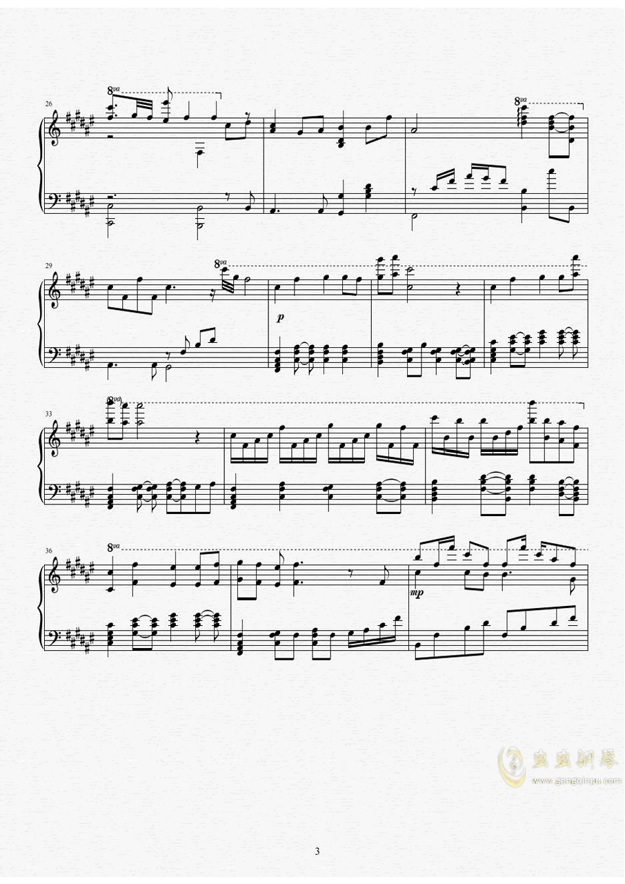 星の奏でる歌 (Duet Ver.)-命运石之门0(Steins Gate 0)钢琴谱 第4页