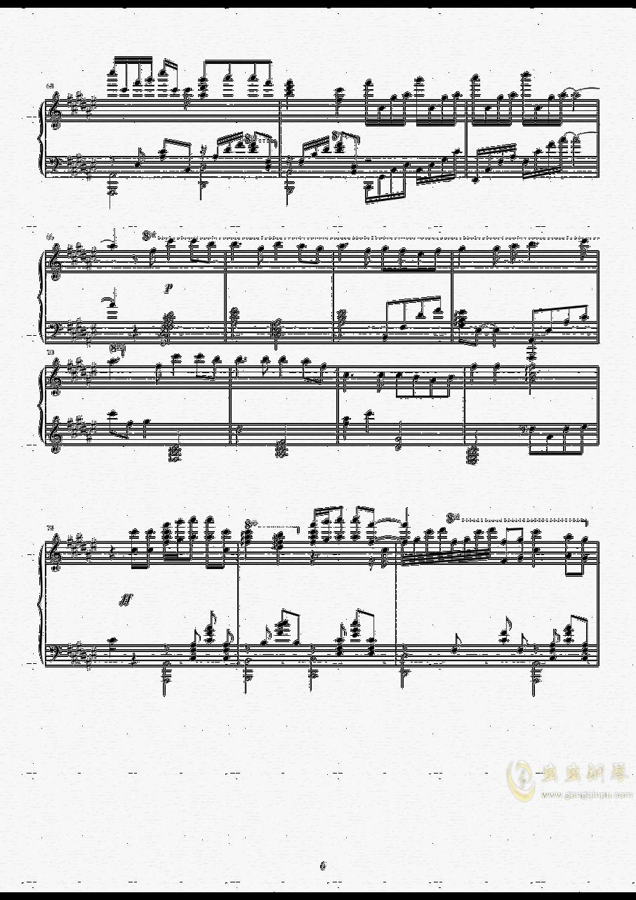星の奏でる歌 (Duet Ver.)-命运石之门0(Steins Gate 0)钢琴谱 第7页
