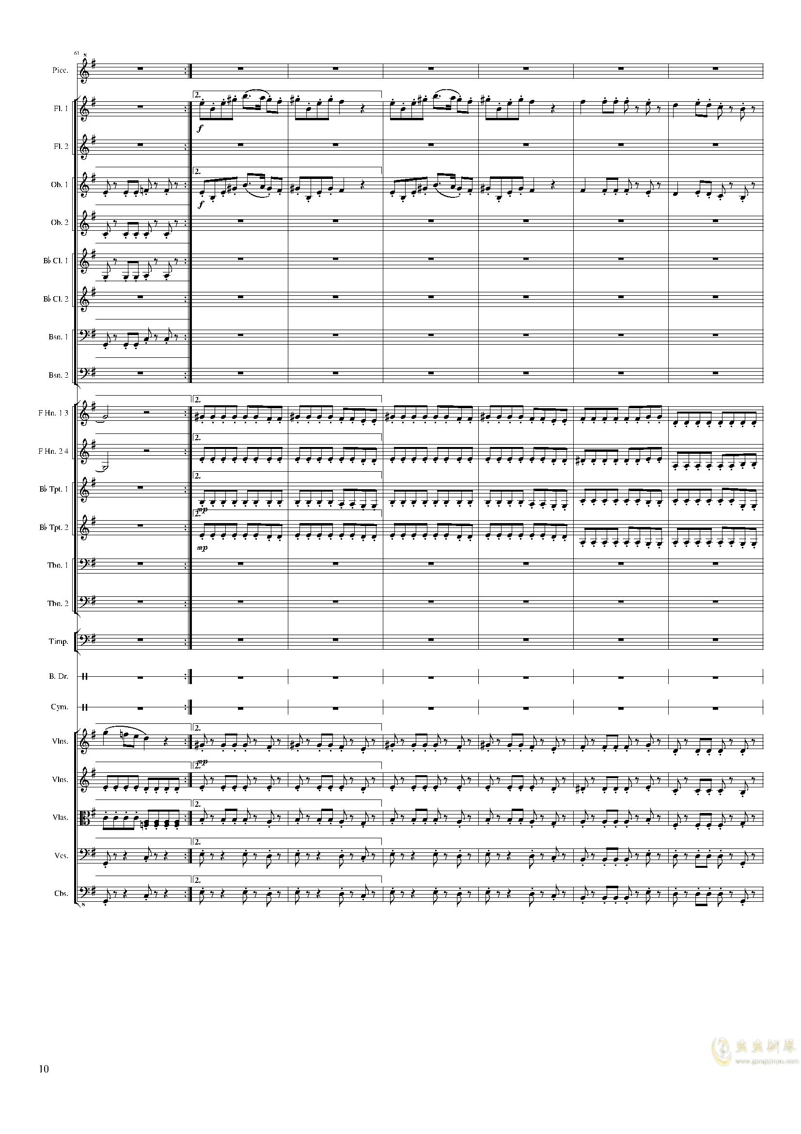 Carnival, Op.posth澳门星际官网 第10页