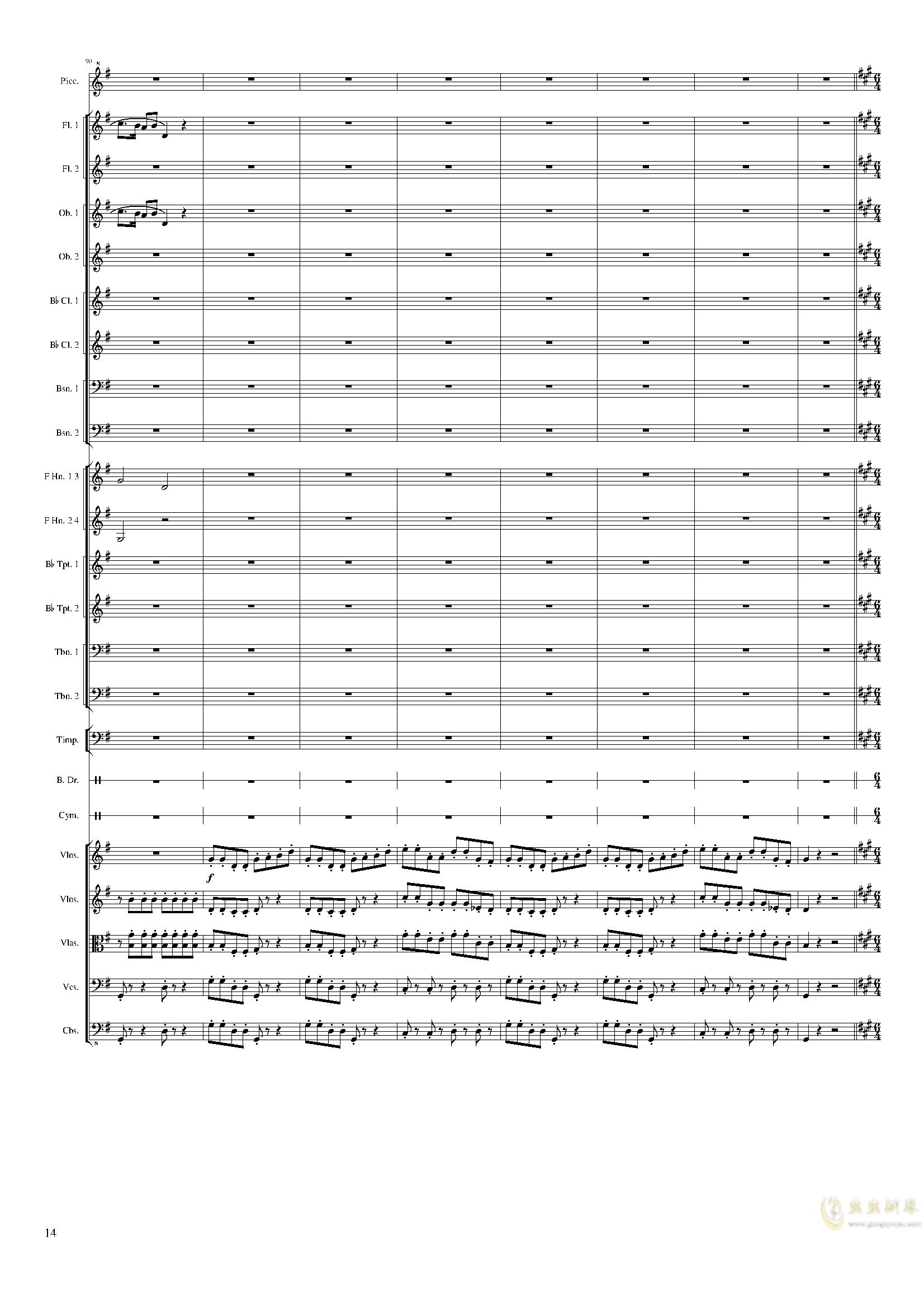 Carnival, Op.posth澳门星际官网 第14页
