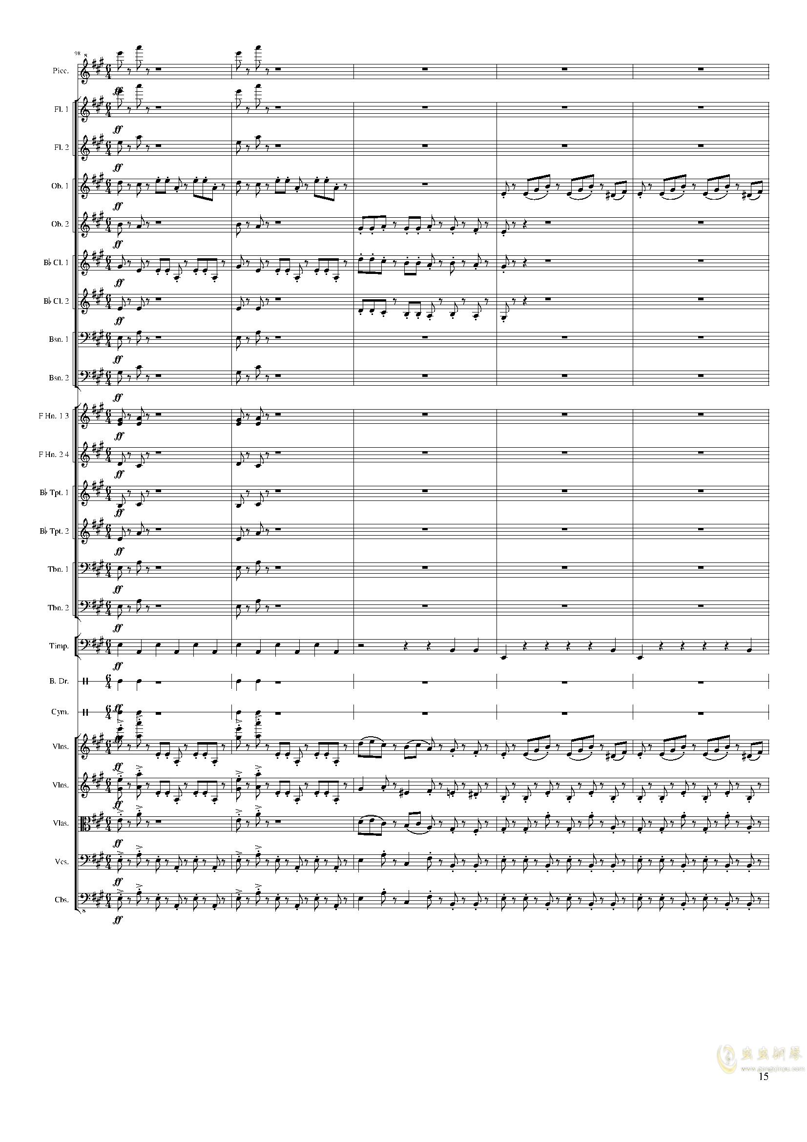 Carnival, Op.posth澳门星际官网 第15页