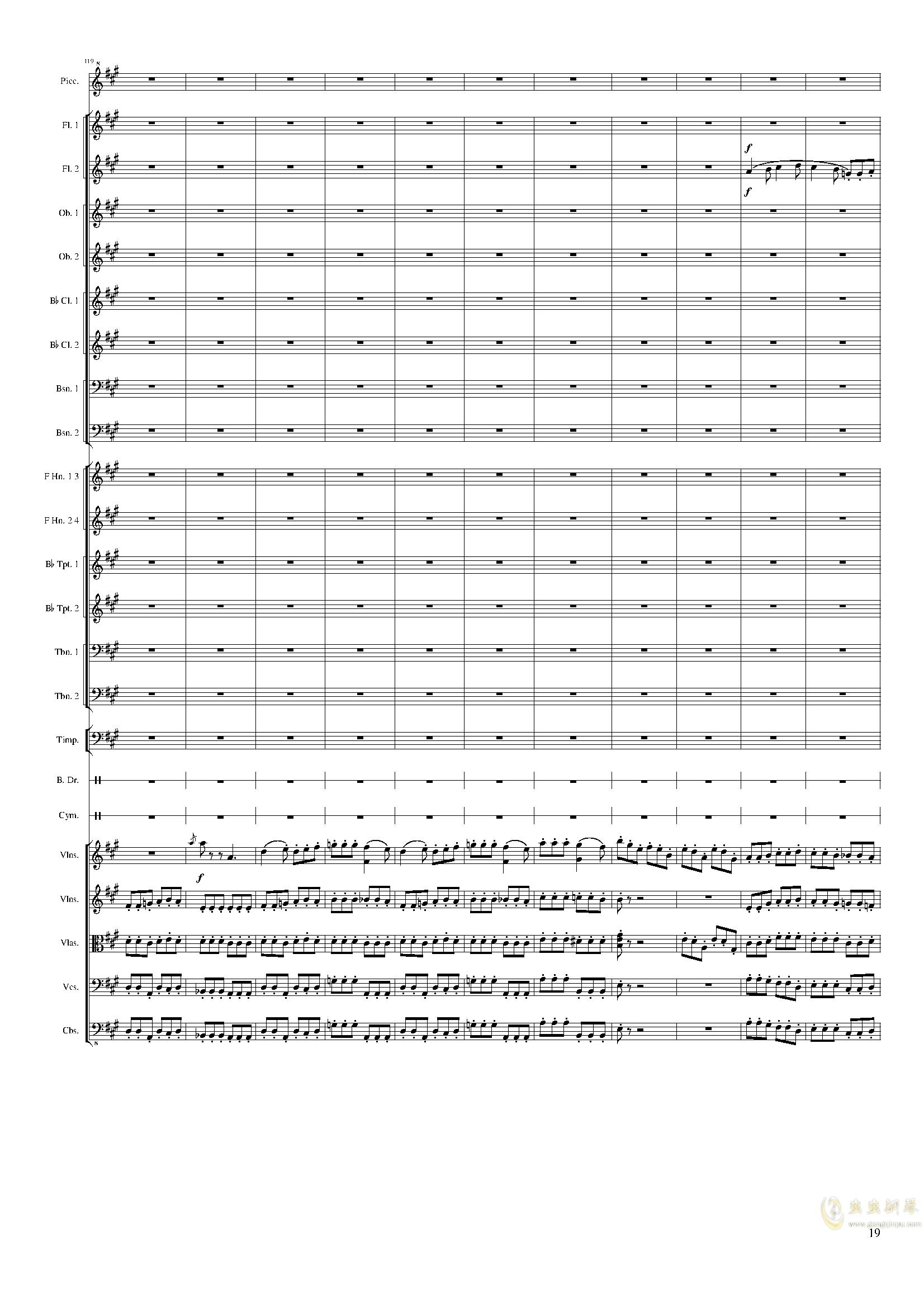 Carnival, Op.posth澳门星际官网 第19页