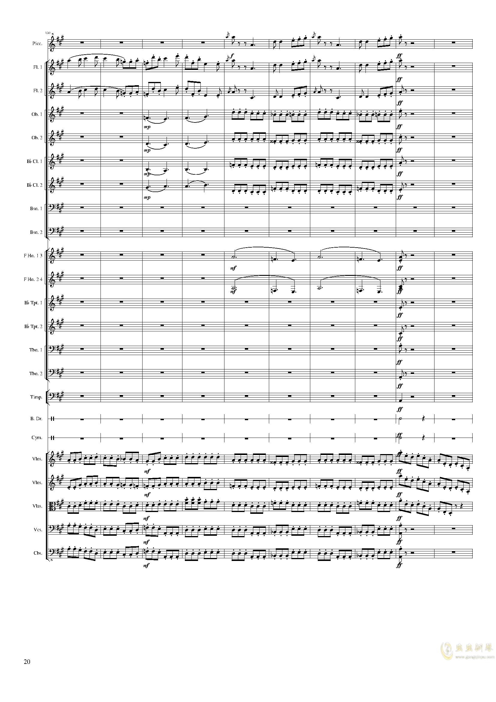 Carnival, Op.posth澳门星际官网 第20页