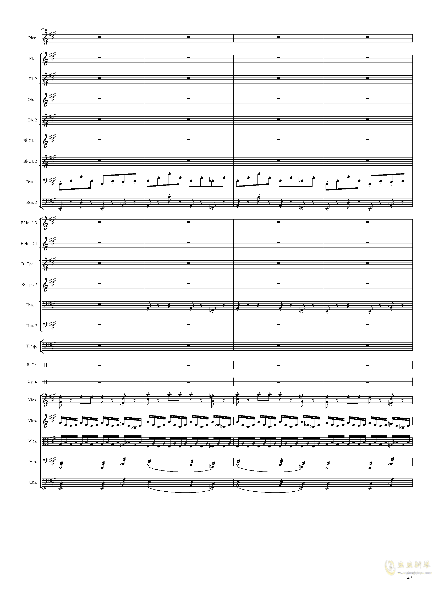 Carnival, Op.posth澳门星际官网 第27页
