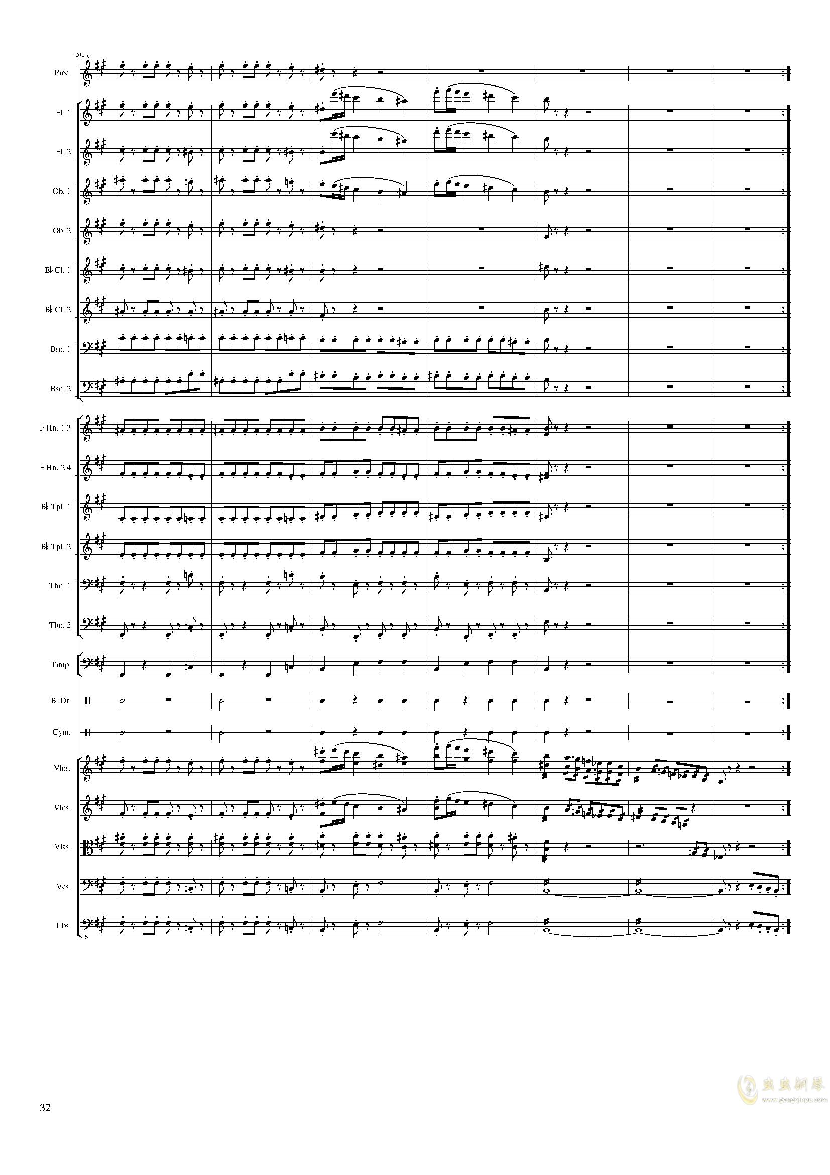 Carnival, Op.posth澳门星际官网 第32页