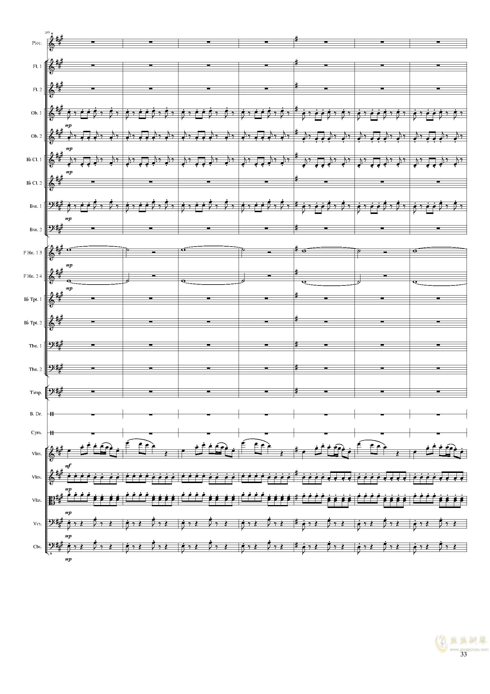 Carnival, Op.posth澳门星际官网 第33页