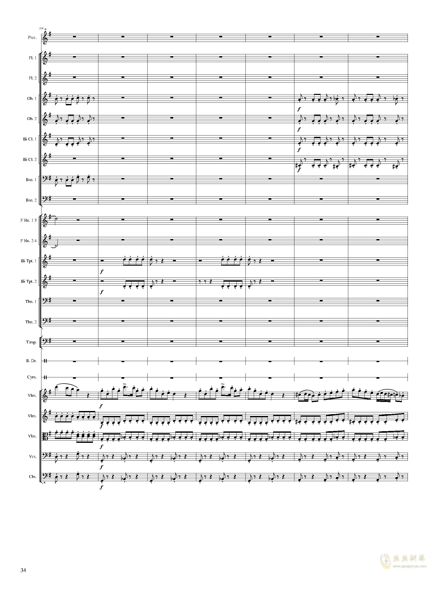 Carnival, Op.posth澳门星际官网 第34页
