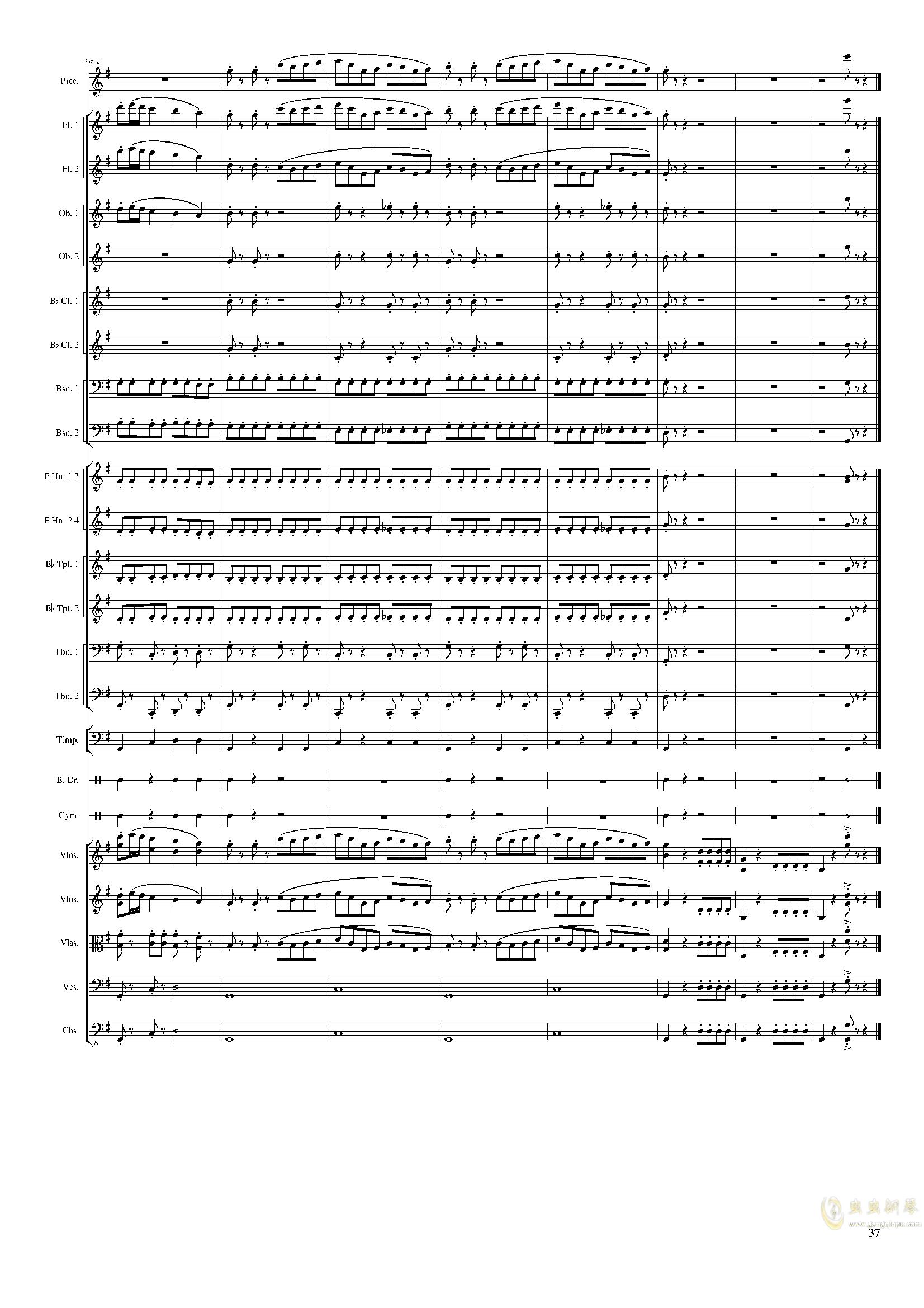 Carnival, Op.posth澳门星际官网 第37页