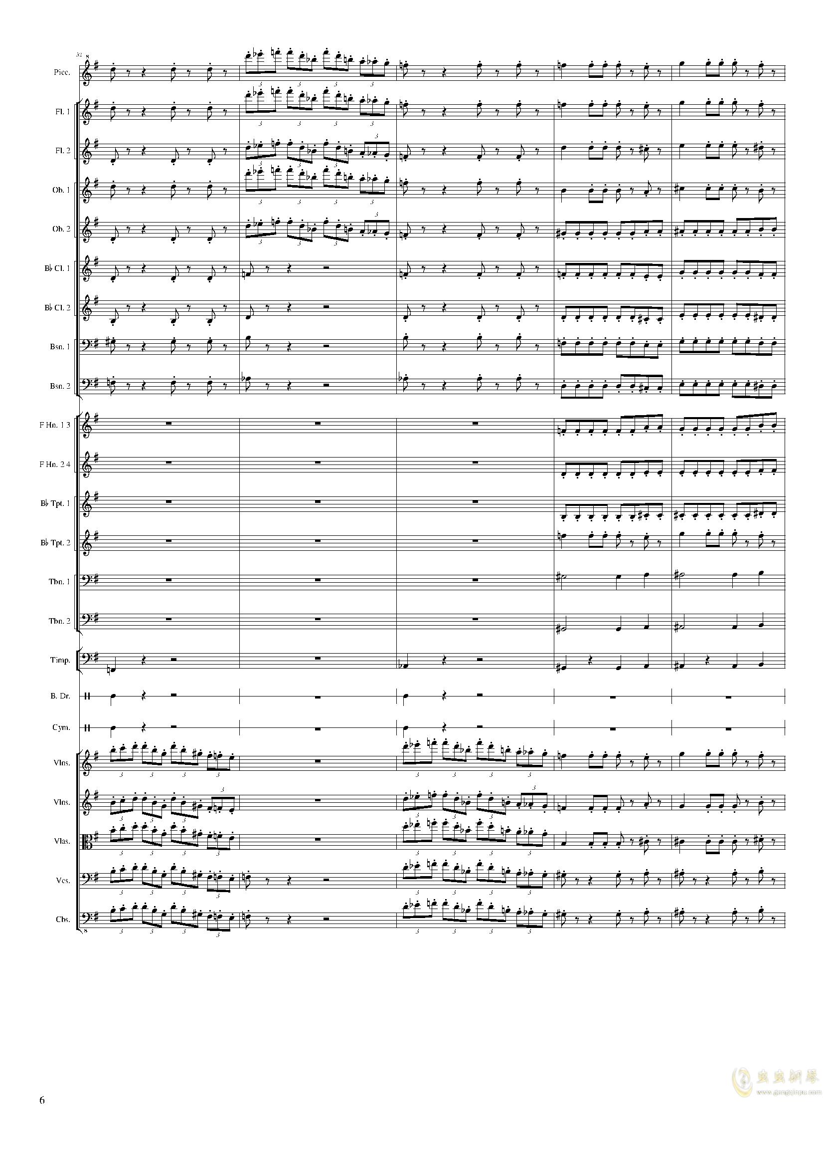 Carnival, Op.posth澳门星际官网 第6页