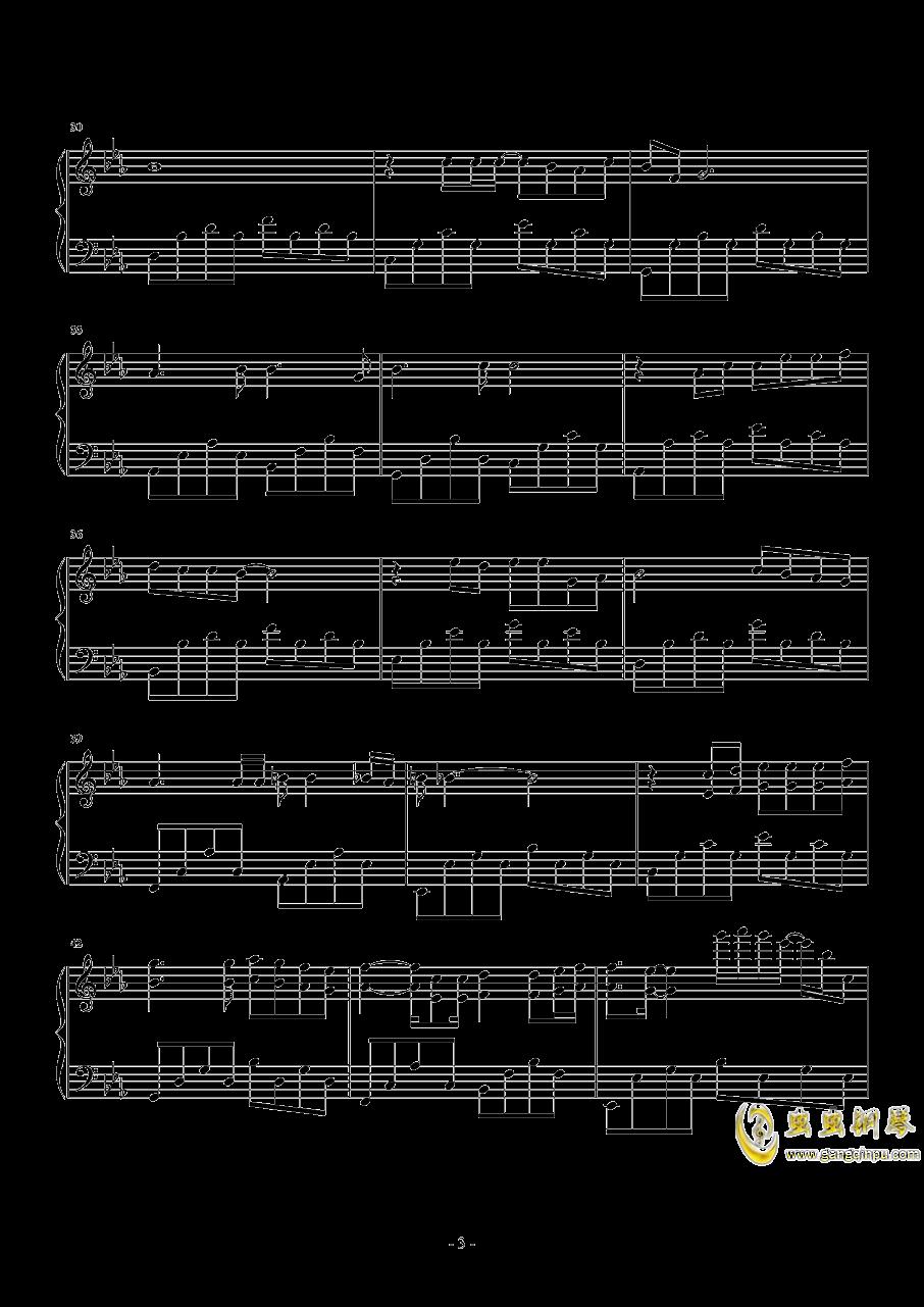 后来 华丽独奏钢琴谱 第3页